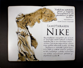 Petri Fills | Nike